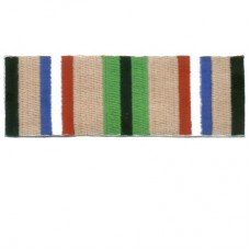 Desert Storm Service Ribbon Patch