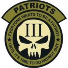 Patriot 14 inch back patch