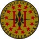Hicksville Gun Range Shoulder Patch 3.5 inch round