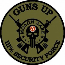 Security Force III Guns Up