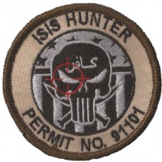 ISIS Permit No. 91101 3.5 inch patch
